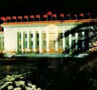 Great Hall of the People Festival Night Tiananmen Square Beijing China Postcard