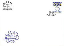 Hungary 2016 FDC Christmas 1v S/A Set Special Cover Stamps