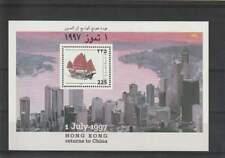 Palestina postfris 1997 MNH block 8 - Teruggave Hongkong aan China (S2382)