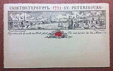 LUX Russian postcard 1903 Red Cross BERENSHTAM. Petersburg avenue down Neva 1753