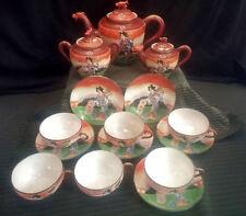 18 pc Fine China Dragon Tea Set Moriage Textured Decoration Amber W/ Blue Gaisha