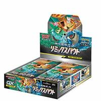 Pokemon Card Game Sun & Moon Remix Bout Expansion Pack Booster BOX JAPANESE NEW
