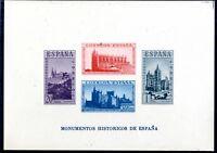 Sellos de España 1938 nº 848 sin dentar  Monumentos Históricos Nuevo ref. 03