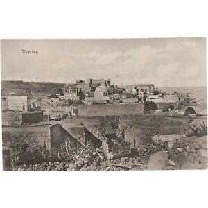 Vintage Postcard, Tiberias