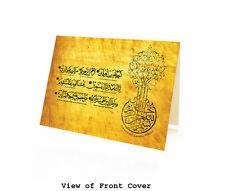 Surah Fatiha. BLANK ISLAMIC DUA GREETING CARD - Box of 10 Cards
