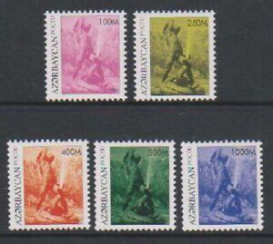 Azerbaijan - 1997, 100m - 1000m Values set - MNH - SG 354/8