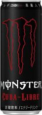 Japan Asahi Soft Drinks Monster Energy Cuba Libre 355ml bottles From japan Y/N
