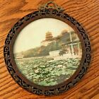 WALL OF CHINA PAGODA PRINTS FRAMED IN ROUND CARVED WOODEN ORNATE FRAMES