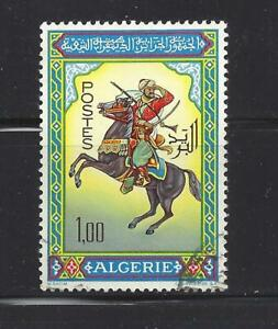 ALGERIA - 362 & 364 - USED - 1966 - MINIATURES BY MOHAMMED RACIM