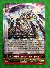 Cardfight Vanguard Japanese G-FC01/001 GR Holy Dragon, Religious Soul Saver