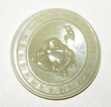 20C Chinese Nephrite Jade Carved Plaque w. Laughing Budai 布袋 & Bat Motif (***)