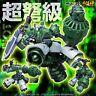 Sentinel Riobot B-Riot 2P Marvel vs Capcom BX-07R Cyberbots Fullmetal Madness