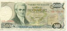 BILLET BANQUE GRECE GREECE 500 drachmes 1983 état voir scan 009