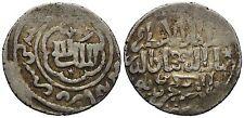 RUM SELCUKLU - RUM SELDSCHUK  Kaykhusraw III. Dirham 674 H. Sarus (?)