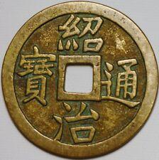 Vietnam ancient bronze coin Si de Tong Bao Yu Guo Li Min ND