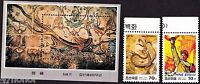 Korea 2000, Year of The Dragon , M/S + Stamp set MNH