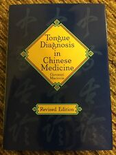 Tongue Diagnosis In Chinese Medicine Book (TCM acupuncture )