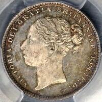 1885 PCGS MS 65 Victoria Silver Shilling Great Britain Coin (19020701D)