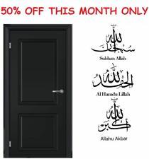3pc Tasbe Islamic Calligraphy-Wall-Stickers VINYL WALL DECAL LIVINGROOM BEDROOM