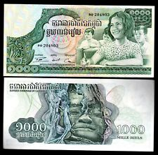 CAMBODIA IN ASIA, 1 PCE OF 1000 RIELS, ND(1973), P-17,  UNC, FROM BUNDLE