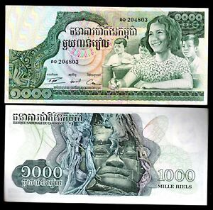 CAMBODIA IN ASIA, 1 PCE OF 1000 RIELS, ND(1973), P-17,