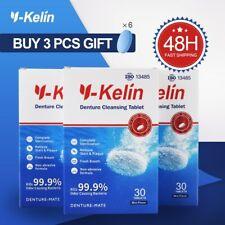 Y-Kelin Denture Cleansing Tablets 96 Tabs Denture Effervescent Tablets Cleanser