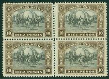 EDW1949SELL : MEXICO 1921 Scott #633. Blk of 4 Post Office Fresh VFMNH Cat $300+