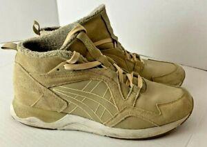 ASICS Tiger GEL-Lyte V Sanze MT Sneaker 1193A004-200