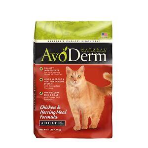 AvoDerm Natural Chicken & Herring Meal Formula Dry Cat Food, 11-LB
