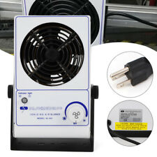 110V 60Hz Antistatic Ionizing Air Blower Ion Fan Anti-Static Ionizer 45~110Cfm