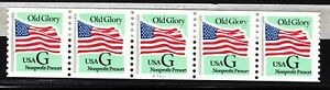 1994 Sc 2893 G Rate (5c Nonprofit Presort) PNC5 plate number A11111 MNH