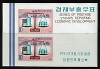 Korea SC# 744a, Mint Never Hinged -  Lot 010117