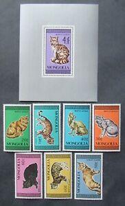 Mongolia,CATS-,7 stamps+1S/Sh, MNH,. MG 052