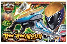 Bandai Power Rangers Kyoryuger Dino Force Brave Gabu Gabuchanger Gaburi Changer