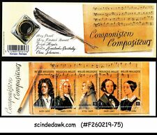 BELGIUM - 2009 COMPOSERS ANNIVERSARY / MUSIC SG#MS4247 STAMP BOOKLET MNH