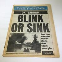 NY Daily News: Feb 20 1991, Ok, Saddam Blink or Sink
