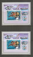 Hungary SC # 2695 Hungarian red cross Centenary. Imperforated, perforated . MNH