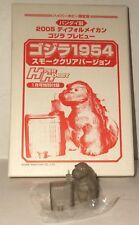 """HYPER HOBBY 2004 GODZILLA 1954 SDF CLOCK TOWER 2"""" FIGURE LTD ED MIB TOHO JAPAN"""