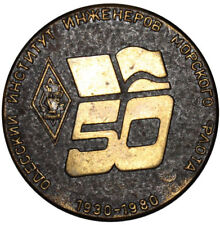 A411) Sowjetunion Medaille UdSSR 50 ODESSA MARINE ENGINEERING INSTITUTE 1930 198
