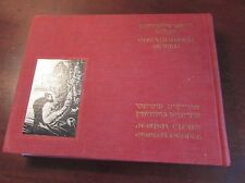 The Vanished World Jewish Cities Jewish People 1st edition rare book holocaust