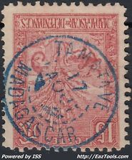 MADAGASCAR N° 68 AVEC CACHET BLEU DE TAMATAVE