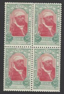 Ethiopia #91 1909 4g MNH block of 4 SCV $20