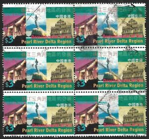 Hong Kong China Pearl River Delta Region $3 block of 6 commercially used
