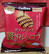 Calbee Japanese Premium Chocolate Potato Chips French Lorraine Rock Salt Limited