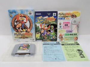 N64 - Banjo-Kazooie / Banjo to Kazooie no Daibouken - Box. Nintendo 64, JP.22743