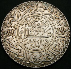 MOROCCO 10 Dirhams AH 1299 - Silver - XF+ - 2218 *