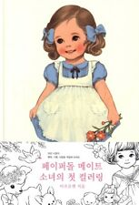 NEW PaperDoll Mate Coloring Book. 68 Pages Coloring Art Book [ Hardcover ]