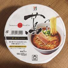 """Japanese Soba Noodle, Tsuta"", Soy Sauce Ramen w/Black Truffle Oil,  Japan, S9"