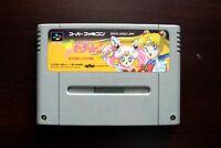 Super Famicom SFC Bishoujo Senshi Sailor Moon S Juugai Rantou JP game US Seller