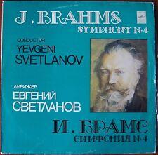 SVETLANOV Brahms Symphony No.4 LP MELODIYA C10-16725-6